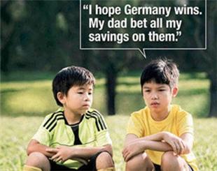 新加坡反赌球公益广告摆乌龙 因德国夺冠成励