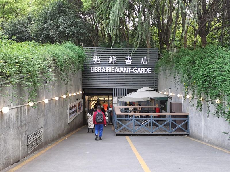 探訪城市裏的靈魂棲息地—南京的那些個性書店