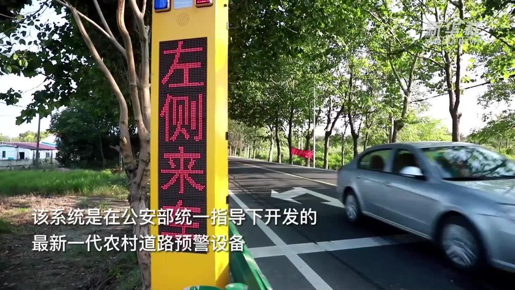 """南京(jing)溧水︰科技賦能智能交通 """"哨兵系di)rdquo;上(shang)崗運(yun)行"""