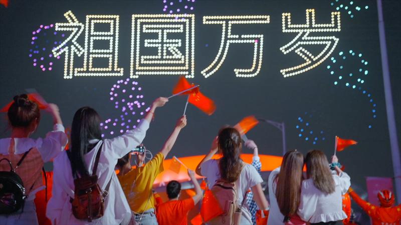 無人機點亮(liang)南京夜空(kong) 盛裝迎國慶